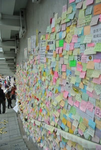The Lennon Wall of Hong Kong
