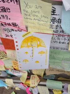 Umbrella Movement